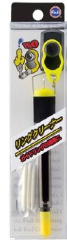 富士工業 リングクリーナー